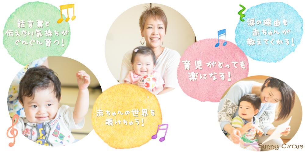 01_babysign_merit