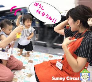 岐阜・稲沢・一宮ベビーサイン教室